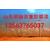 嘉祥玻璃鳞片防腐漆 玻璃鳞片防腐漆厂家  佰丽安缩略图4