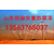 淄博玻璃鳞片防腐漆配套稀料 配套玻璃鳞片漆施工指导  佰丽安缩略图1