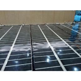 上海碳纤维电地暖厂家  康达尔电地暖厂家