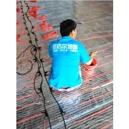 上海康达尔KATAL碳纤维发热电缆有限公司-上海嘉定营销二部