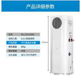 Midea美的空气能热水器一体机空气源热泵优泉家用