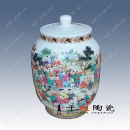 供应结婚礼品陶瓷花瓶批发厂家手绘装饰花瓶价格