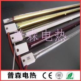 卤素石英加热管价格 普森电热生产批发