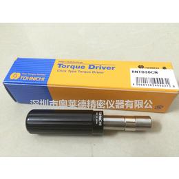 日本tohnichi东日单功能型扭力起子螺丝刀RNTD30