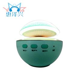 工厂直销蘑菇音响无线车载蓝牙音箱LED灯内置电池手机免提音响