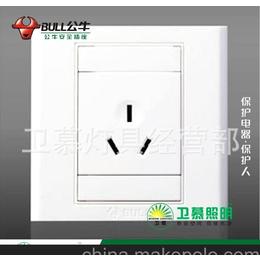 上海批发正品公牛墙壁开关插座G05Z104三孔大功率16A空调插座缩略图