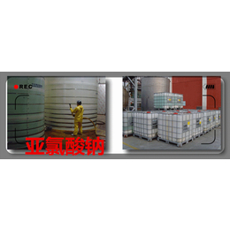 亚氯酸钠液体25含量 广州联鸿批发直销