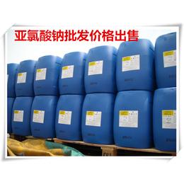 广州大量供应污水处理专用亚氯酸钠液体 缩略图