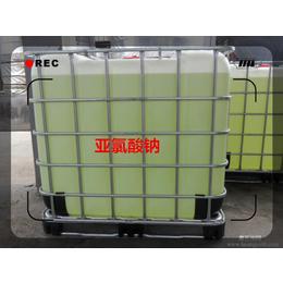 纸浆漂白剂 亚氯酸钠液体 广东厂家报价