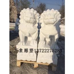 石雕狮子一对 汉白玉大理石狮子 镇宅辟邪墓地狮子