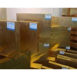浙江H96环保黄铜板生产厂家