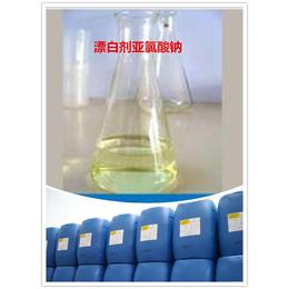 广州供应亚氯酸钠报价 亚氯酸钠批发 亚氯酸钠液体缩略图