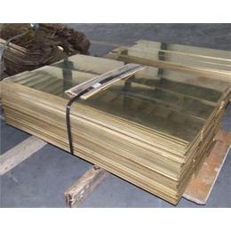 安徽H90国标黄铜板供货商
