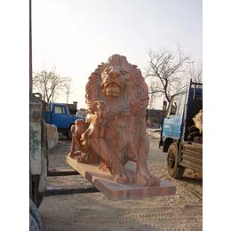 石雕晚霞红爬狮 大理石欧式现代狮子