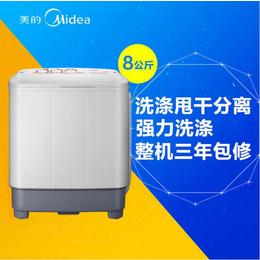 美的洗衣机 8公斤双缸洗衣机半自动家用