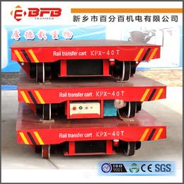 清洗清理设备电动轨道平板车车架图纸车间过跨运输地轨车厂家直销
