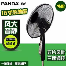 厂家批发家用节能定时电风扇摇头静音落地扇电风扇