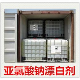 深圳污水处理厂亚氯酸 漂白剂