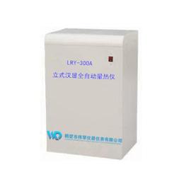 供应生物质量热仪煤炭热量计伟琴煤质仪器全自动量热仪厂家