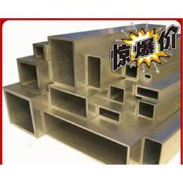 国标H62黄铜方管公司一站采购缩略图