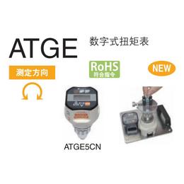 日本tohnichi东日高精度数显扭矩表ATGE5CN-G