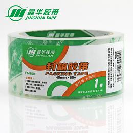 厂家批发透明胶纸打包封箱胶带淘宝专用Bopp包装胶布超宽