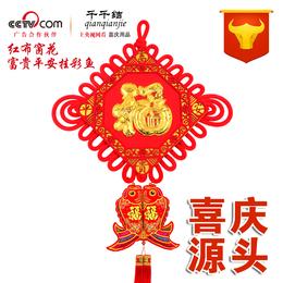 千千结韩国线中国结生产厂家6257 红布窗花富贵平安挂彩鱼