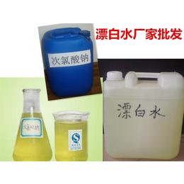 餐具 茶具 厨具漂白水 次氯酸钠广州厂家批发