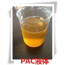 造纸厂专用聚合氯化铝液体PAC