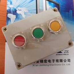 机旁按钮盒ADAH-X3JPZ一急停按钮一按钮一转换开关
