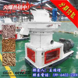 颗粒机设备生产厂家秸秆颗粒机 木屑制粒机 生物质制粒机
