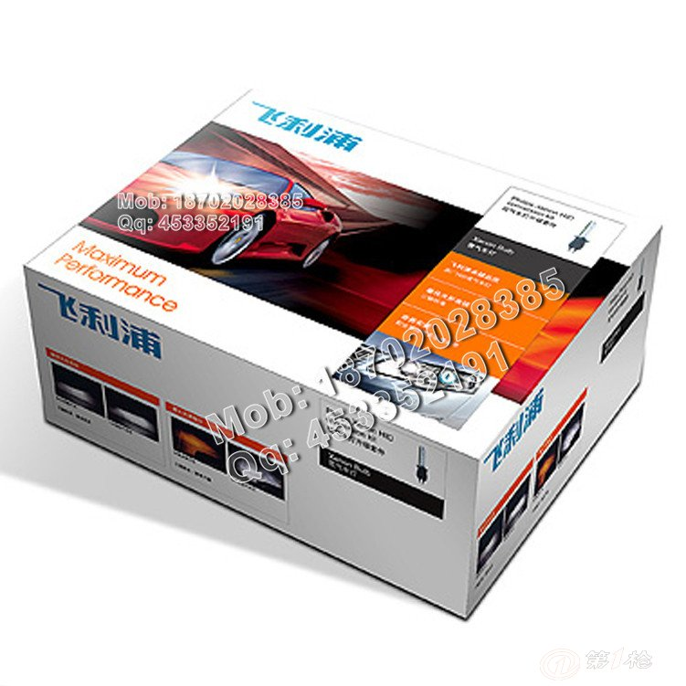 初加工材料 包装材料及容器 纸包装容器 纸盒 供应彩盒,家电彩盒,电器