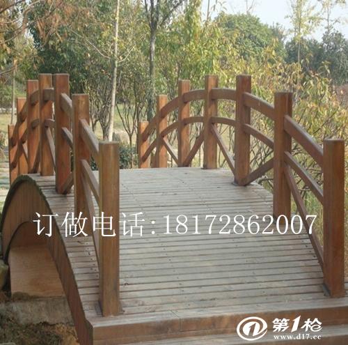 户外防腐木拱桥炭化木景观桥