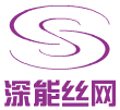 安平深能丝网制品驻南昌办事处