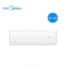 Midea美的 美的大1.5匹变频空调挂式