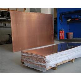 广西T1优质紫铜板厂家直销