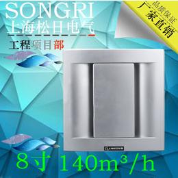 上海松日吸顶换气扇卫生间排气扇卧室排风扇静音抽风机AM