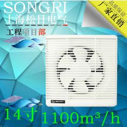 上海松日墙壁换气扇窗式排气扇油烟抽气百叶大功率30B