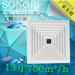 上海松日吸顶直排大功率换气扇排气扇 天花板酒店茶楼KTV专用