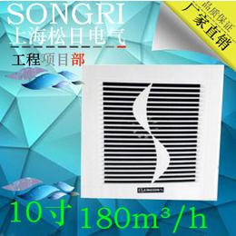 上海松日 超静音换气扇天花排气扇管道式排风扇吸顶抽风机缩略图