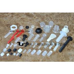 东莞龙三厂家直销内六角圆头螺丝质优价廉的好平安国际