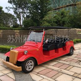 浙江温州8座电动老爷车 看房车观光车 游览代步车厂家