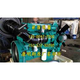 ISM11康明斯发动机空气压缩机进气管4952082X