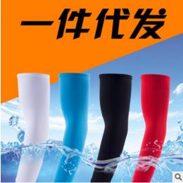 青龙林软装备冰丝袖套爆款户外运动骑行防晒篮球护臂套袖一件代发