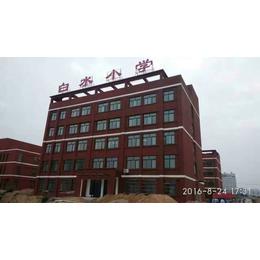 陕西西安调频广播系统 音响广播系统 智能化广播系统