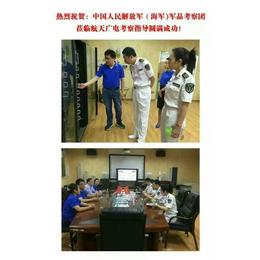 陕西西安广播系统施工方案 校园广播系统定时器