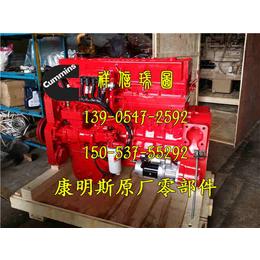 QSM11康明斯发动机发电机安装附件4974524X