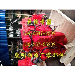 ISM11康明斯发动机压力温度传感器2872784X
