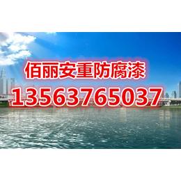 济宁化工厂机械设备用氟碳漆 厂家批发价格  佰丽安