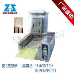 优惠热售 标准型耐臭氧老化试验机 质保一年